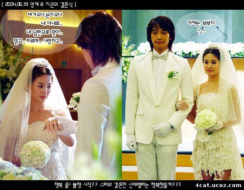 Song joong ki  song hye kyo eng sub highlights and sweet moments at kbs awards  8996  8074  56de  6570 112 040  56de  4f5c  6210  8005 making